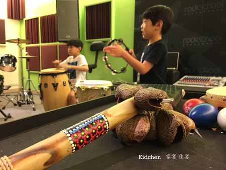 i.ROCK Junior 世界打擊課程- 經驗分享